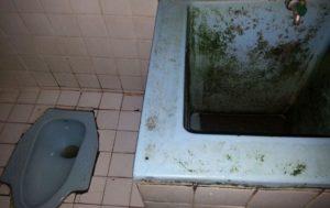 Kamar Mandi tidak ada airnya