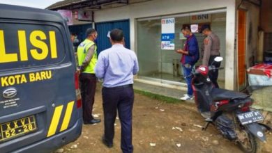 Photo of ATM BNI di Mayang Jambi Dibobol Maling