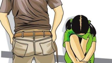 Photo of Kasus Persetubuhan Terhadap Anak Muara Bulian Meningkat
