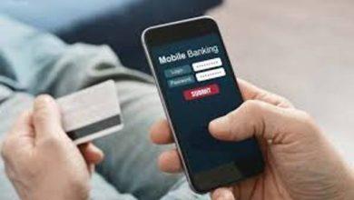 Photo of Hati-hati, Jangan Tertipu, M-Banking Bisa Dibobol