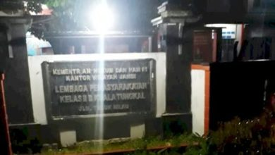 Photo of Napi Narkoba di Lapas Kualatungkal Meninggal