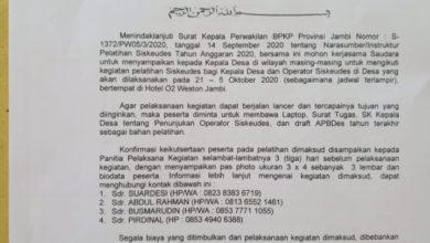 Photo of Pelatihan SISKEUDes Kerinci di Jambi, BPKP Hanya Nara Sumber