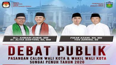 Photo of Siaran Ulang Debat Publik Wali Kota dan Wakil Walikota Sungai Penuh 2020